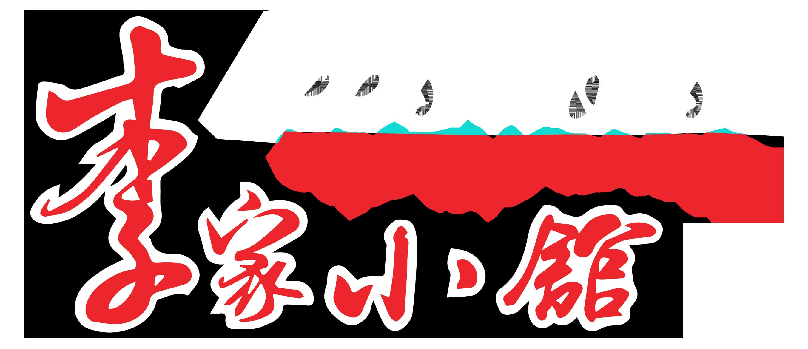 Lee House Restaurant
